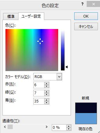 04-color006-007-035