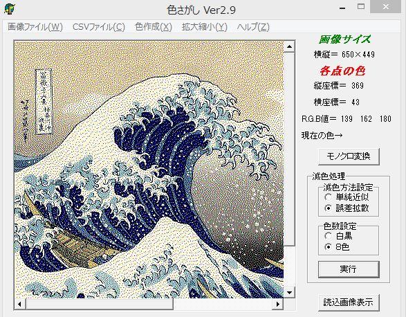 05-irosagashi-3