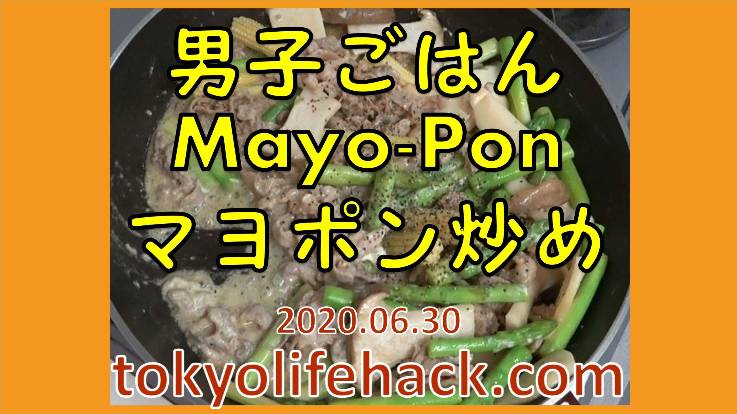 Mayopon