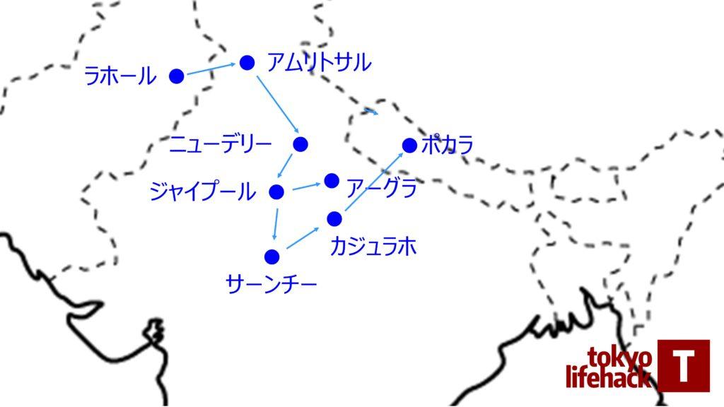 Travel004