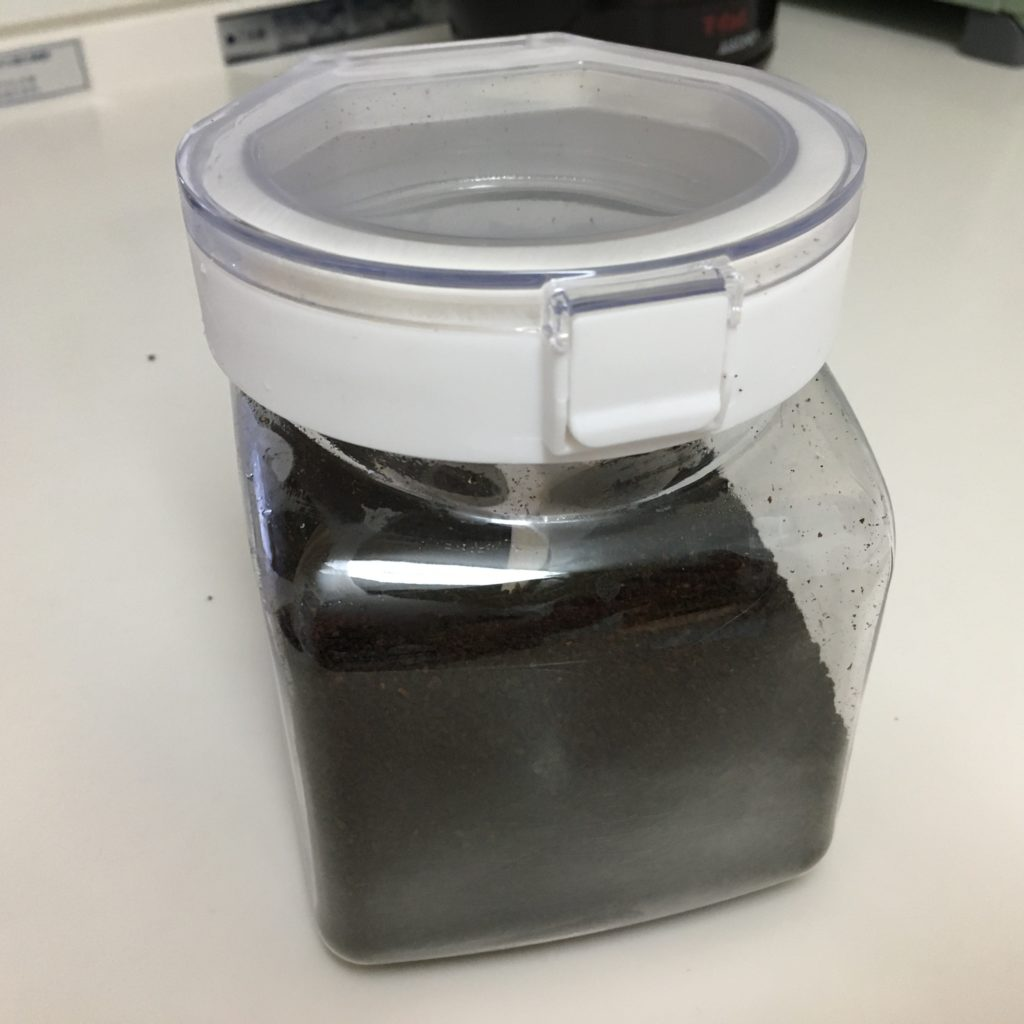 nitori-coffee