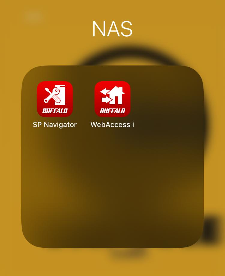 iPhone-NAS